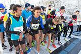 Spiridon-Silvesterlauf-Frankfurt 2014, Start Elite